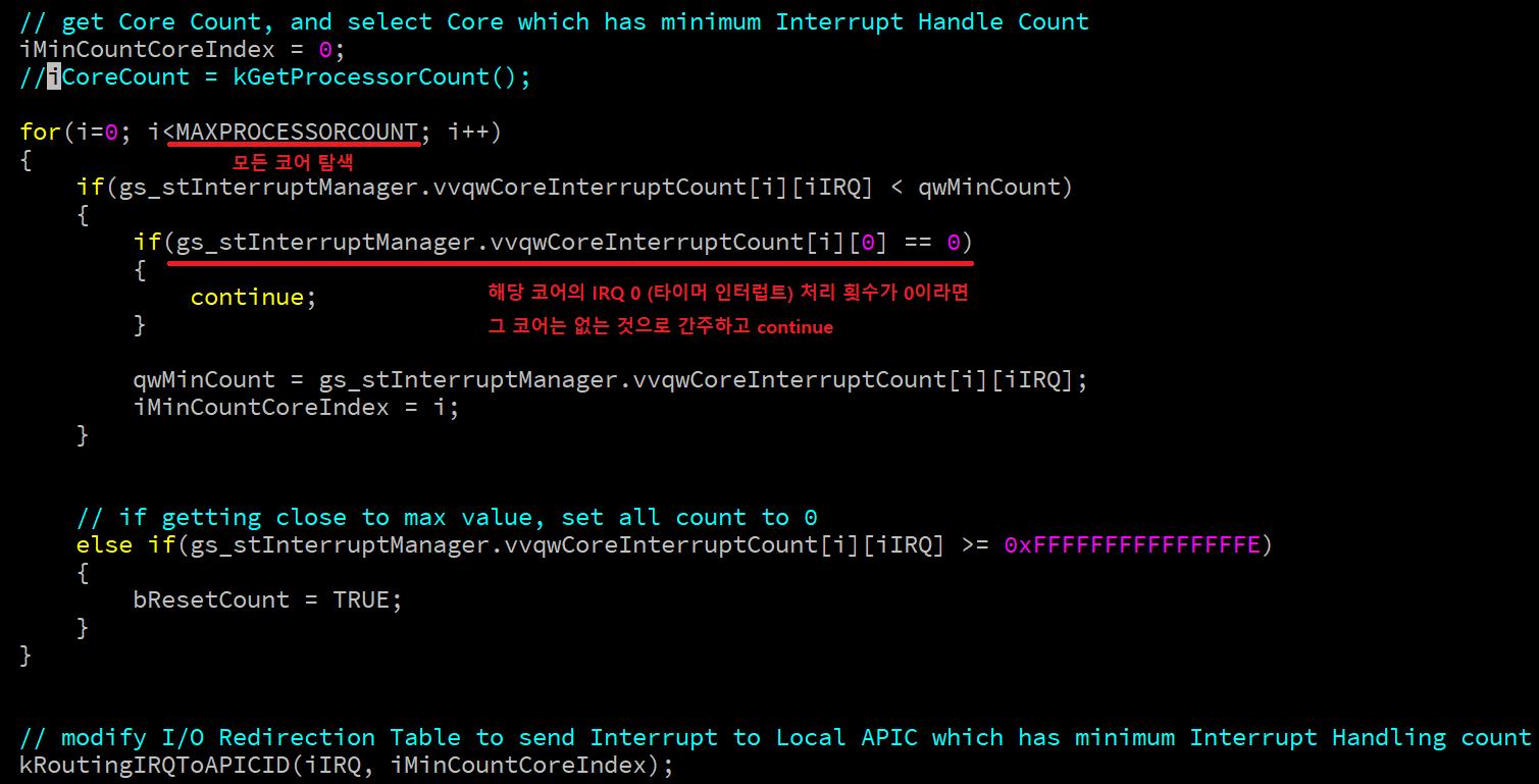 수정한 코드.PNG